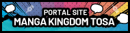 Manga Kingdom Tosa Portal Site's English Page
