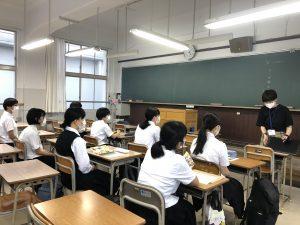 学校訪問レポ2020.07.03