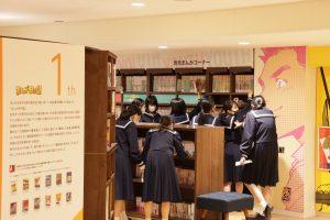 土佐女子中学校2年生の皆さんが遊びに来てくれました!
